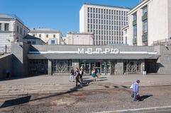 Moscow, Russia - 09.21.2015. Entrance to  subway station Borovitskaya Stock Photo