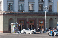 MOSCOW, RUSSIA - 21.09.2015. Entrance to the subway station Okhotny Ryad in Moscow city center Royalty Free Stock Image