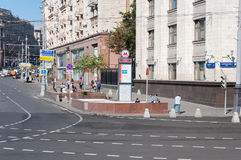 MOSCOW, RUSSIA - 21.09.2015. Entrance to the subway station Okhotny Ryad in Moscow city center Royalty Free Stock Images