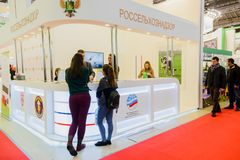 Agro exhibition Golden autumn, Russian. Moscow, Russia, Expocenter VDNH - OCTOBER 4-7, 2017: Russian agro industrial exhibition Golden autumn. Business stand royalty free stock photography