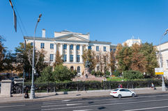 Moscow, Russia - 09.21.2015. Faculty of Journalism of Moscow State University on Moss Street. 18 century Stock Photo