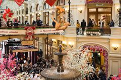 Moscow, Russia - February 11, 2018. Central fountain in oldest store Gum Stock Photo