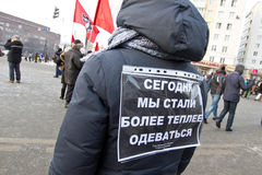 Moscow, Russia - February 4, 2012. Anti-government opposition ra Royalty Free Stock Photography