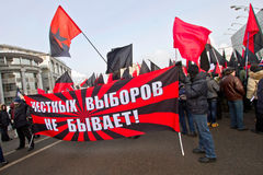 Moscow, Russia - February 4, 2012. Anti-government opposition ra Royalty Free Stock Photo