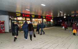 Moscow, Russia - February 21.2016. Area Leningradsky railway station with people and cafe Stock Photography