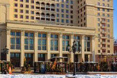 Moscow, Russia - February 14, 2018: Main entrance to Four Seasons Hotel in central Moscow. View from Manege square Royalty Free Stock Image