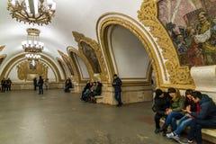 Moscow, Russia - February 21.2016. Metro station of Kievskaya circular Stock Photography