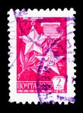'Gold Star ' and 'Hammer and Sickle ' medals, Definitive Issue No.12 serie, circa 1976. MOSCOW, RUSSIA - FEBRUARY 14, 2019: A stamp printed in USSR (Russia) royalty free stock photography