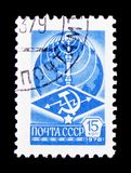 Globe and Television tower Ostankino, 12th Definitive Issue serie, circa 1978. MOSCOW, RUSSIA - FEBRUARY 9, 2019: A stamp printed in USSR (Russia) stock photo