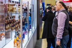 International exhibition of food, beverages and raw materials. Moscow, Russia - February 5, 2018: 25th international exhibition of food, beverages and raw stock photo