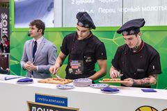 International exhibition of food, beverages and raw materials. Moscow, Russia - February 5, 2018: 25th international exhibition of food, beverages and raw royalty free stock photo