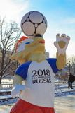 Moscow, Russia - February 14, 2018: Wolf Zabivaka the official mascot of championship FIFA World Cup Russia 2018 on Manezhnaya squ