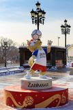 Moscow, Russia - February 14, 2018: Wolf Zabivaka the official mascot of championship FIFA World Cup Russia 2018 on Manezhnaya squ. Are in Moscow Royalty Free Stock Images