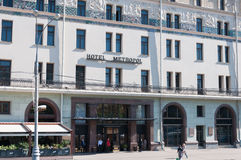 Moscow, Russia - 09.21.2015. The five-star hotel Metropole on Street Teatralny proezd Royalty Free Stock Images