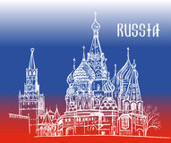 Moscow Russia on flag Stock Photo