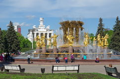Moscow, Russia. Fountain Friendship of peoples at VDNH Stock Image
