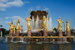 MOSCOW, RUSSIA, FOUNTAIN. RUSSIA, MOSCOW. The People`s Friendship fountain Stock Images