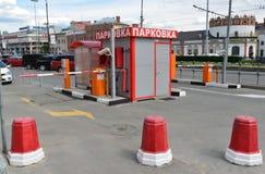 MOSCOW, RUSSIA - 17.06.2015. Free Parking near Kazansky railway station Royalty Free Stock Photography
