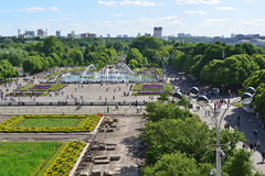 MOSCOW, RUSSIA - 26.06.2015. Gorky Park -Central Royalty Free Stock Image