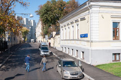 MOSCOW, RUSSIA - 21.09.2015. Great Znamensky Lane - Ancient Street. The first Moscow men's gymnasium - the object of cultural heri Stock Images
