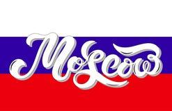 moscow russia Hand dragen bokst?ver royaltyfri illustrationer