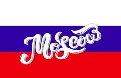 moscow russia Hand dragen bokst?ver vektor illustrationer