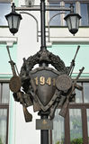 MOSCOW, RUSSIA. Heraldic composition `1941` of a monument `Farewell of the Slav` against the background of the Belarusian station Stock Photos