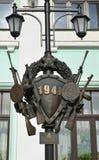 moscow russia Heraldisk sammansättnings`-` 1941 av ett monument`-avsked av slav`en mot bakgrunden av den vitryska stationen Arkivfoton