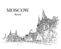 MOSCOW, RUSSIA: Historical Museum building and trade centre GUM on the Red Square. Hand drawn sketch. Poster, postcard Royalty Free Stock Images