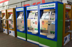 MOSCOW, RUSSIA - 17.06.2015.  interior of Kazansky railway station. terminal to buy train tickets Royalty Free Stock Photos