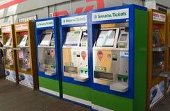 MOSCOW, RUSSIA - 17.06.2015.  interior of Kazansky railway station. terminal to buy train tickets Stock Photo