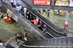 MOSCOW, RUSSIA - 15.06.2015. The interior of  Kursk railway station Stock Images