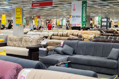 MOSCOW, RUSSIA - 24.09.2015. The interior of  shop Hoff - one of the largest Russian furniture network Royalty Free Stock Image