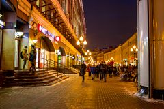 MOSCOW, RUSSIA - JAN. 2016: The popular Arbat Street in Moscow in the evening stock photos