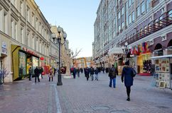 Arbat street in a festive New year`s days, Moscow, Russia. Moscow, Russia - January 9, 2018: New year in Moscow. Christmas decorations at Arbat street Royalty Free Stock Photography