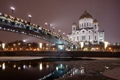 The Cathedral of Christ the Saviour Royalty Free Stock Photos