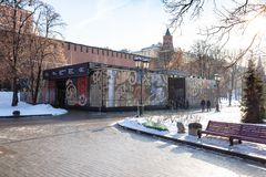 Ticket office of Moscow Kremlin Museums royalty free stock photography