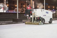 Moscow, Russia - January 2019, Russian Exhibition Center, empty ice rink, hockey and skating arena outdoors the ice harvester.  royalty free stock image