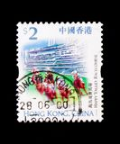 Happy Valley Racecourse, Hong Kong Scenery and Landmarks serie, circa 1999. MOSCOW, RUSSIA - JANUARY 2, 2018: A stamp printed in Hong Kong shows Happy Valley Royalty Free Stock Images
