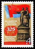325th Anniversary of Reunion of Russia and the Ukraine , serie, circa 1979. MOSCOW, RUSSIA - JANUARY 4, 2019: A stamp printed in USSR (Russia) devoted to 325th royalty free stock photos