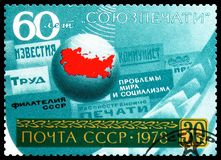 60th Anniversary of 'Soyuzpechat ', circa 1978. MOSCOW, RUSSIA - JANUARY 4, 2019: A stamp printed in USSR (Russia) devoted to 60th Anniversary of 'Soyuzpechat stock images