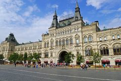 GUM State Universal Shop on Red square, Moscow, Russia. MOSCOW, RUSSIA - JULY 30, 2017: Beautiful view of building of GUM State Universal Shop on Red square Stock Photos