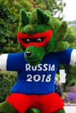 Grass made symbol of World Soccer Championship in Russia 2018 wolf called Zabivaka Royalty Free Stock Image