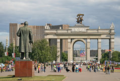 MOSCOW, RUSSIA - JULY 04, 2009: The main entrance to the Exhibition Centre VDNKh Royalty Free Stock Images