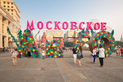 Moscow, Russia, July 24, 2016, the Moscow Summer festival, Moscow jam, Manezhnaya Square decoration. People are photographed against the background scenery royalty free stock photo