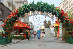 Moscow, Russia, July 24, 2016, the Moscow Summer Festival, Moscow jam. Ornament floral arches Kamergersky lane stock photography