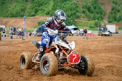 ATV number 7. MOSCOW, RUSSIA - JULY 1, 2017: Unrecognized young athletes,  class ATV, in the Velyaminovo Race Weekend 2017, Motopark Velyaminovo, Istrinsky Stock Photo