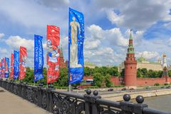 Free Moscow, Russia - June 03, 2018: Waving Flags With Symbols Of FIFA World Cup Russia 2018 On Bol`shoy Kamennyy Bridge On A Moscow Kr Royalty Free Stock Images - 118441159