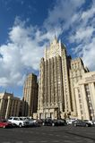 The building of the Ministry of Foreign Affairs of Russia on Smolenskaya Square Moscow royalty free stock photos