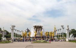 Moscow, Russia - June 29, 2016: Fountain Friendship of Peoples at the Exhibition Centre (VDNKh) Royalty Free Stock Images